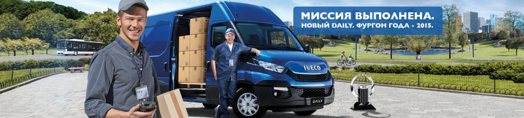 new-iveco-daily.jpg